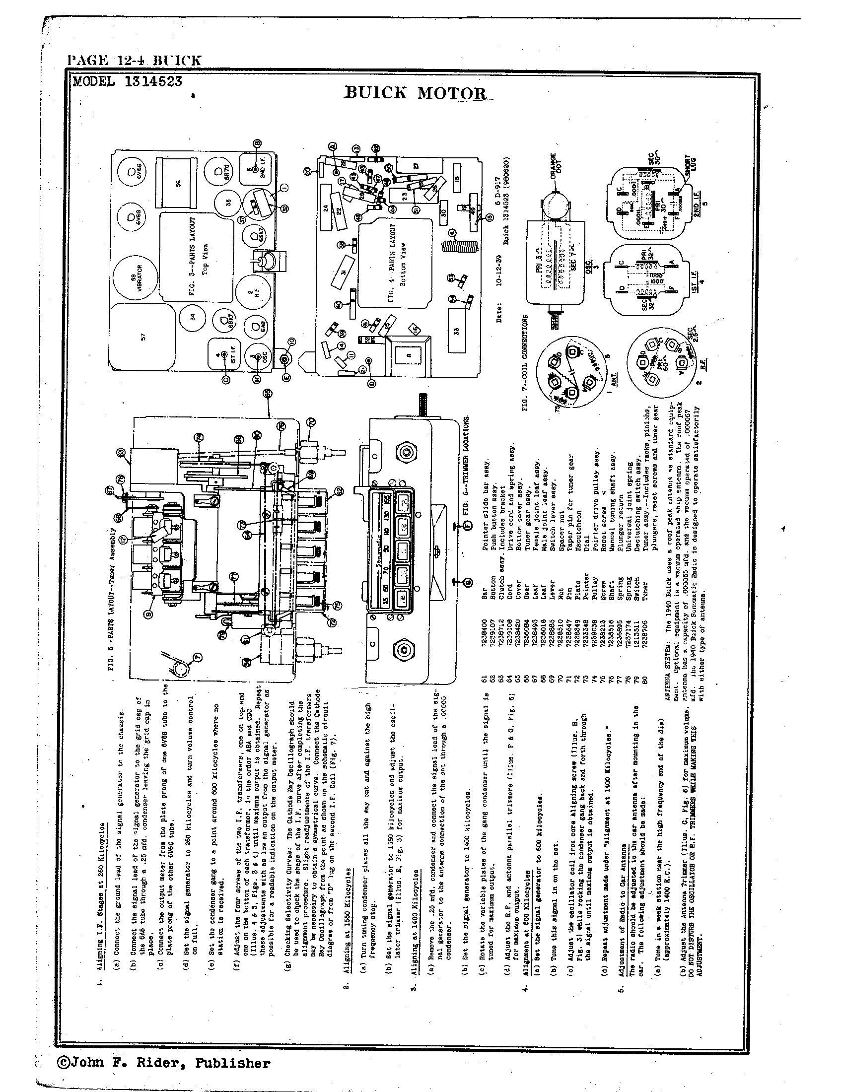buick motor 1314523