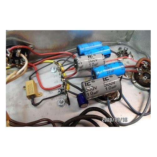 """Customer image:<br/>""""Magnavox 101B Amplifier"""""""