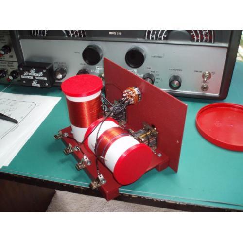 "Customer image:<br/>""Trap/Antenna Tuner"""
