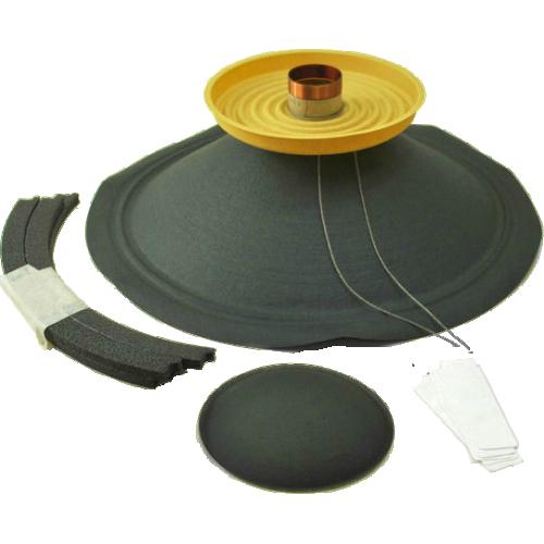 Recone Kit - Celestion, for G12 Blue Guitar Speaker image 1