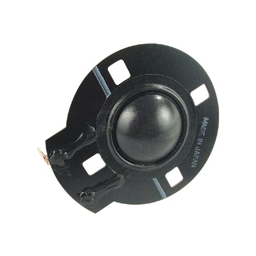Diaphragm - Peavey, PMR30851 image 1