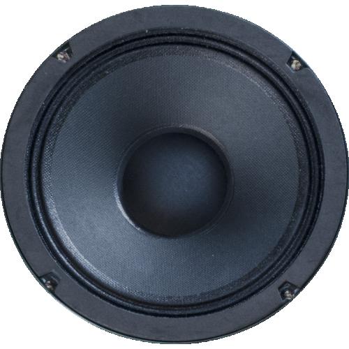 """Speaker - Jensen® Vintage Alnico, 6"""", P6V, 20W image 4"""