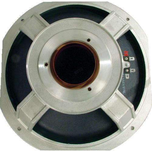 Speaker Basket - Peavey S 12825 RB image 1