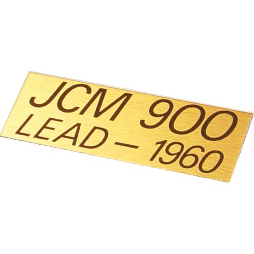 Plate - Marshall, JCM900 Lead 1960 image 1