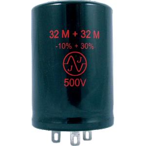 C-EC32-32-500